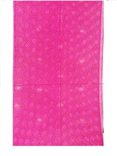 Bandhani Saree In Georgette Fancy Design Pink