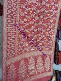 Bandhani Saree In Dupion Silk  Fancy Designer Red