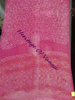 Bandhani Saree In Georgette Shikari Designer Pink Colour