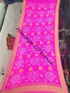 Bandhani Saree In  Maysori Georgette Saree 10